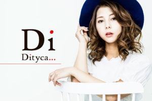 ヘアセットとメイクの専門店 ディティカ |Dityca…